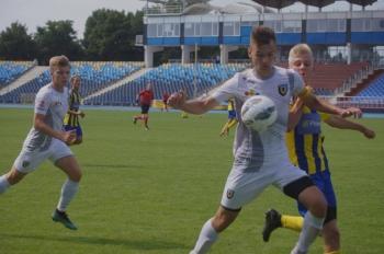 Inauguracja lig juniorskich